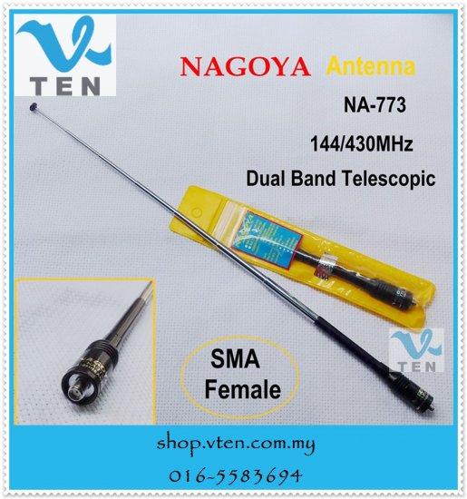 NAGOYA NA-773 144/430MHz Expandable Antenna For BAOFENG